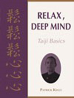 Purchase Relax Deep Mind Taiji E-Book